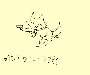 Pet Gun