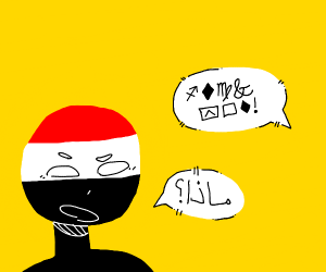 A Egypt man can't read wing dings