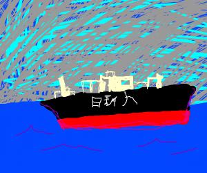 The Nisshin Maru whaling vessel