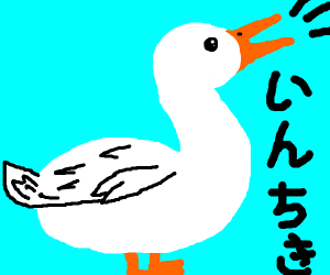 A goose speaks Japanese