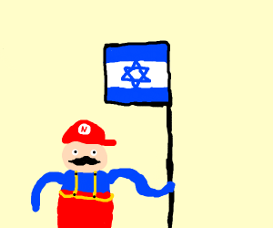 trash mario supports the israelis