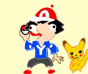 i wanna be the very best...
