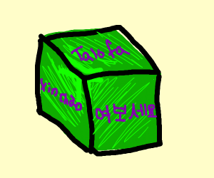The language cube: no one understands