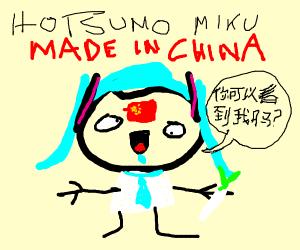 hotsumo miku