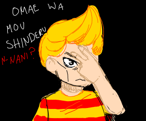 lucas [mother 3] epically jojo poses