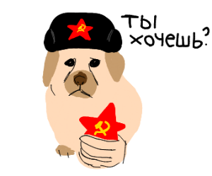 Communist dog.