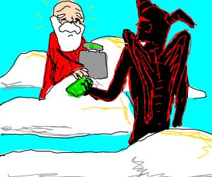 Cashier God