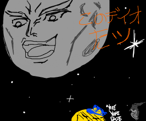 The Moon is Dio