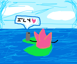 water lily sends love text