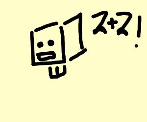 Robot screams math operations.