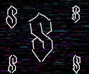 That Cool S