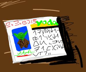 Yoda's ID