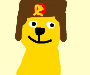 Communist Shiba