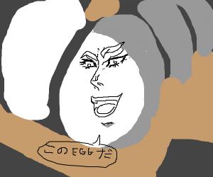 Kono egg da