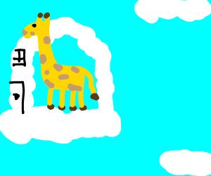 Giraffe in cloud house