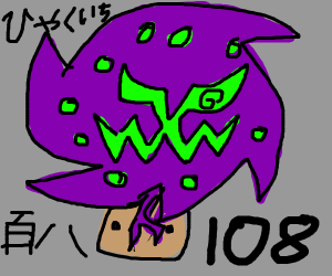 Spiritomb (Pokemon)