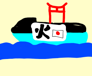 Japanese ship container