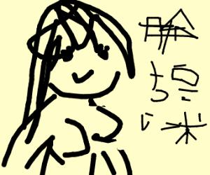 anime waifu