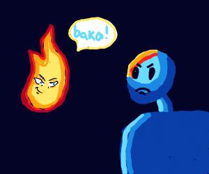 Anime fire calls someone baka