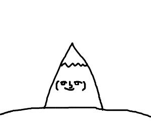 Meme mountain