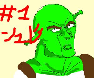 shrek is the best anime
