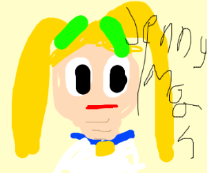 Sailor moons hideously ugly sister