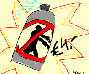Ad For Anti-Zombie Spray