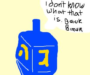 Dreidel, I made you out of med-size blue
