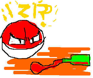 Voltorb is angry at stain on carpet