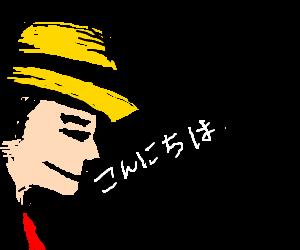 Dick Tracy speaks Japanese