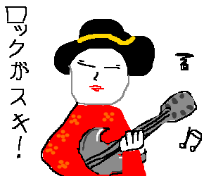 Geisha knows how to rock and roll