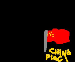 YEAH! CHINA!