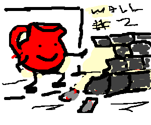The Kool-Aid man busts down another wall!