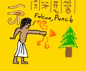 Egyptian Falcon Punch Christmas Tree