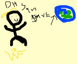 Randy Savage saves earth OHH YEAHH