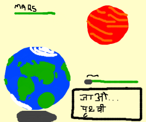 India sends out Earth in Pokémon battle