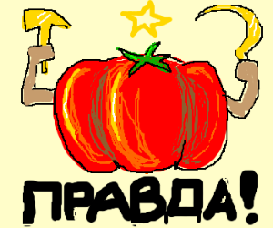 communist tomato