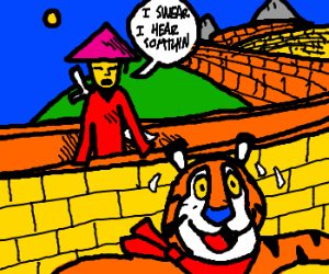 Tony the Tiger infiltrates Great Wall