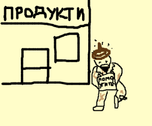 "russian hobo with a ""poupee"""