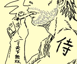 Japanese Script on nakedman's Arm