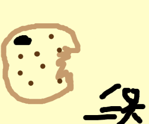 Giant cookie eats humans