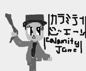 Cute anime version of Calamity Jane.