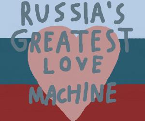 Ra-ra Rusputin