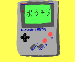 japanese gameboy
