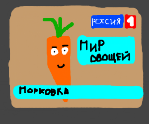 Russian TV shows vegetables