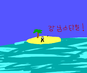 PSY retires to a tropical island