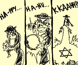 HADOUKEN!!! No, wait... HANUKAH!!!