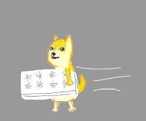 Bipedal doge runs off with mattress.