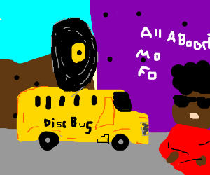 Diskbus