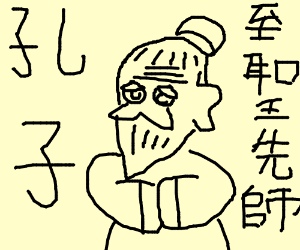 Old scarecrow woman; background is chinese